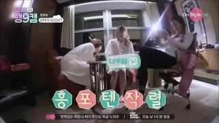 vuclip Taeng9Cam EP3 - TTS  CUT Taeyeon imitate Seohyun