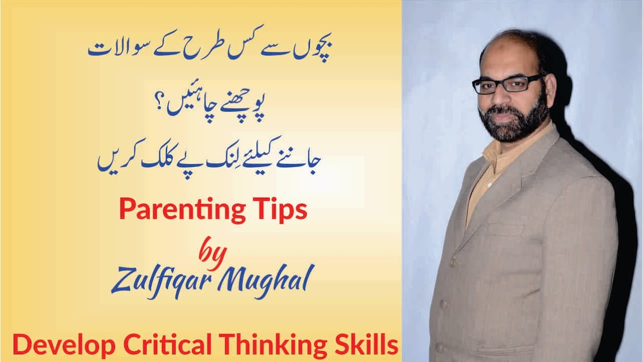 Comprehension and Critical Thinking     TIME for Kids   Series Grade critical thinking definition for kids jpg