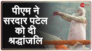 Statue of Unity पहुंचे PM Modi | Sardar Patel को नमन कर की पुष्पांजलि अर्पित | Gujarat |Hindi News