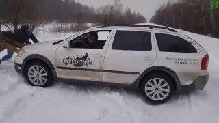 Skoda Octavia Scout на летней  резине зимой - фиаско... (4k, UHD)(Небольшая зарисовка со съемочного дня - интересны ли Вам такие видео?, 2016-02-25T20:35:24.000Z)