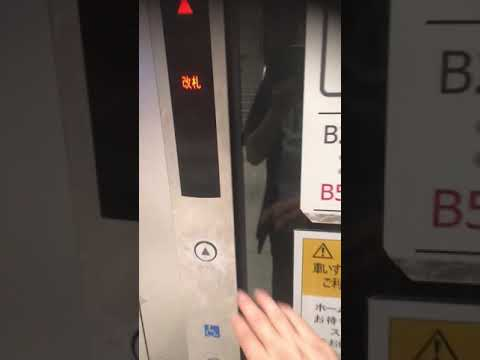 阪神電車     なんば線     ドーム前駅のエレベーター    その1