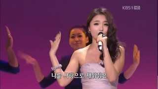 홍진영   사랑의 배터리   YouTube