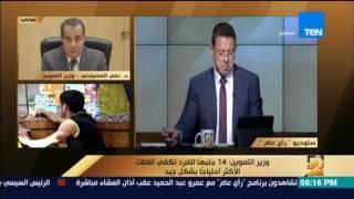 رأى عام | جولة إخبارية مع عمرو عبد الحميد ليوم 9 مايو 2017