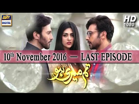 Tum Meri Ho Last Episode - 10th November 2016 - ARY Digital Drama