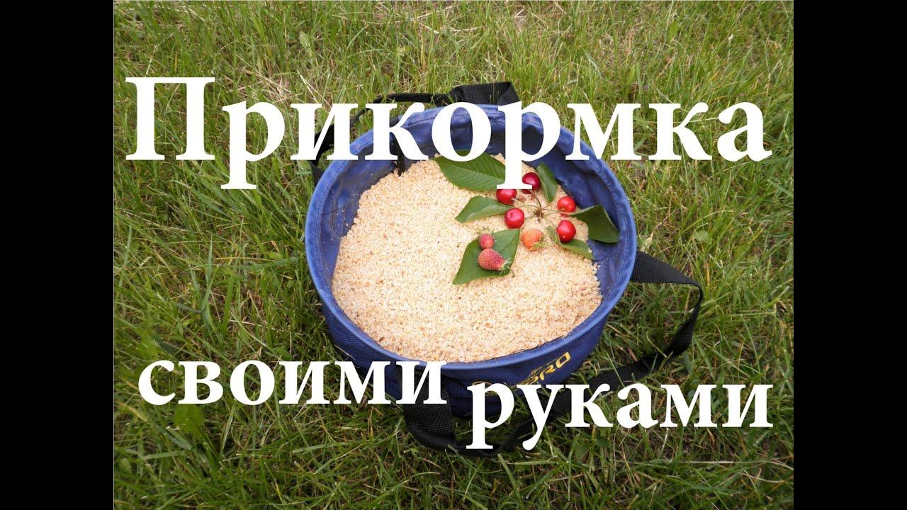 Интернет магазин сибірське здоров`я. У нас можно купить продукцию компании сибирское здоровье или заказать онлайн. Натуральная продукция.