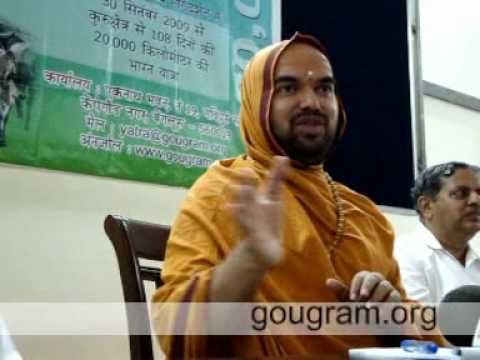 Poojya Shree Raghaveshwara Bharathi Swamiji