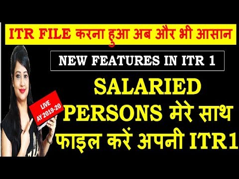 How to file income tax return online for fy -18
