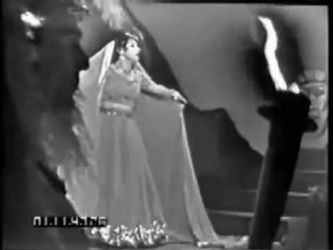 Yma Sumac - Tumpa en Vivo