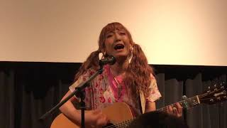 9月19日 ユジク阿佐ヶ谷での坂口喜咲さんのライブ 本人から撮影OKが出た...