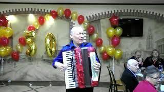 Настоящее русское караоке с Николаем Донецким (аккордеон). Застольные песни.