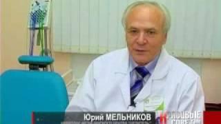 Невролог - Юрий Александрович Мельников(Медицинский центр