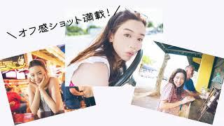 2018年上半期NHK連続テレビ小説「半分、青い。」で主人公・楡野鈴愛役を...