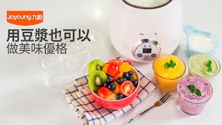 【楊桃美食網-宅配商品】九陽優米機SN10L03M 優機 検索動画 25
