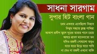 sadhana-sargam-bengali-album-2018-indo-bangla-music