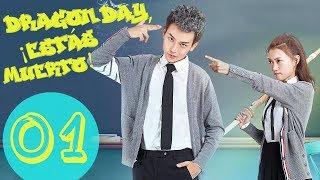 【ESP SUB】Dragon Day, ¡estás muerto! ♥ EPISODIO 01 (DRAGON DAY YOU'RE DEAD)