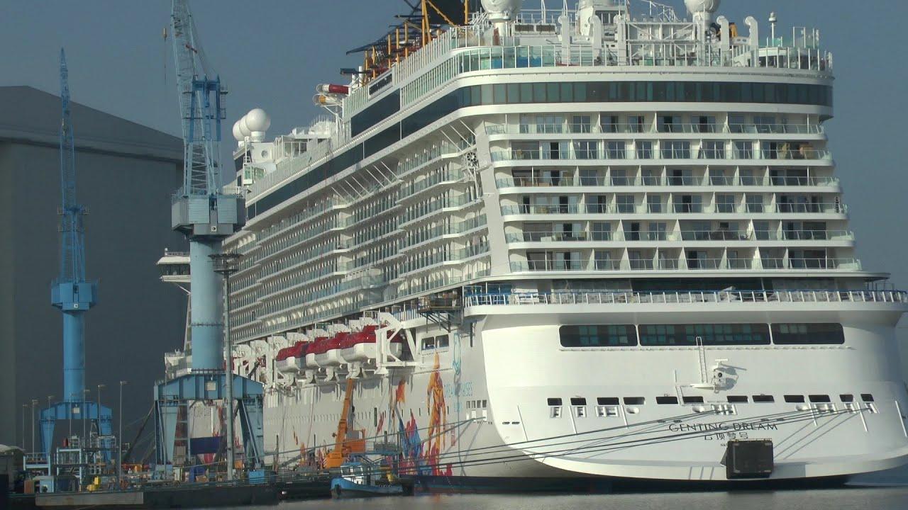 Genting Werft