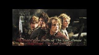 Хоббит: Битва пяти воинств - Билли Бойд: Последний До свидания - Официальный клип