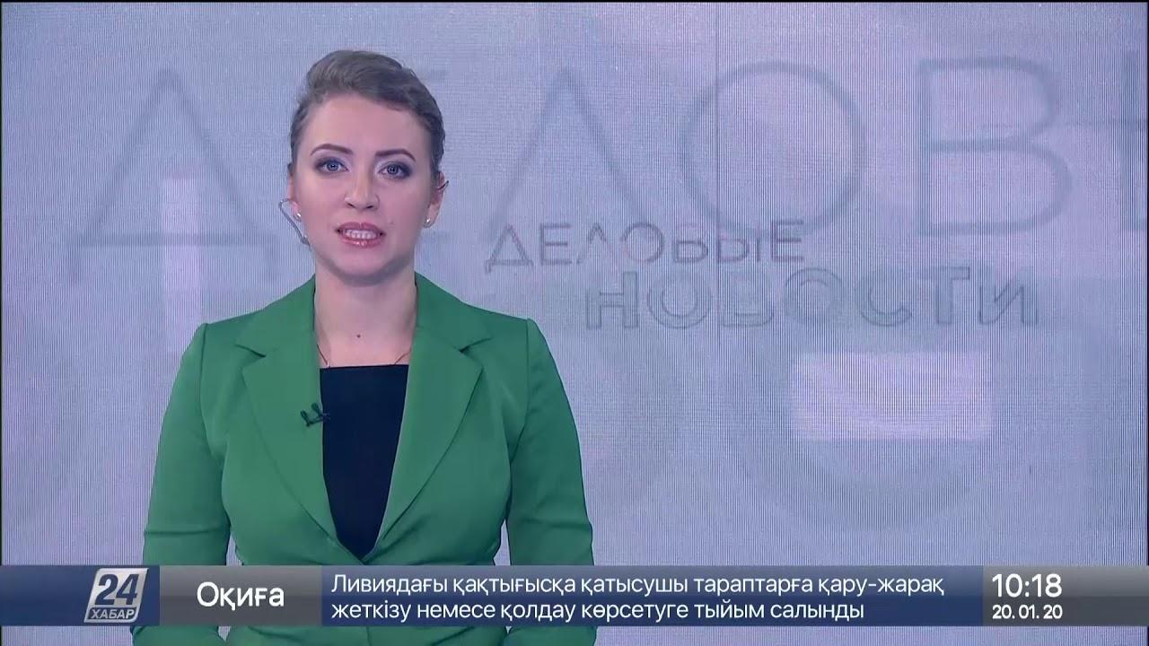 Модели работа в казахстан работа модели москва мужчины