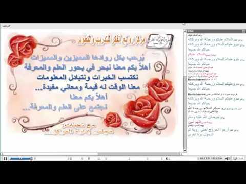 شرح (لباب التحرير في أصول التفسير)الجزء الأول  من دورة الإمام ابن جرير لتعلم التفسير المرحلة الثانية