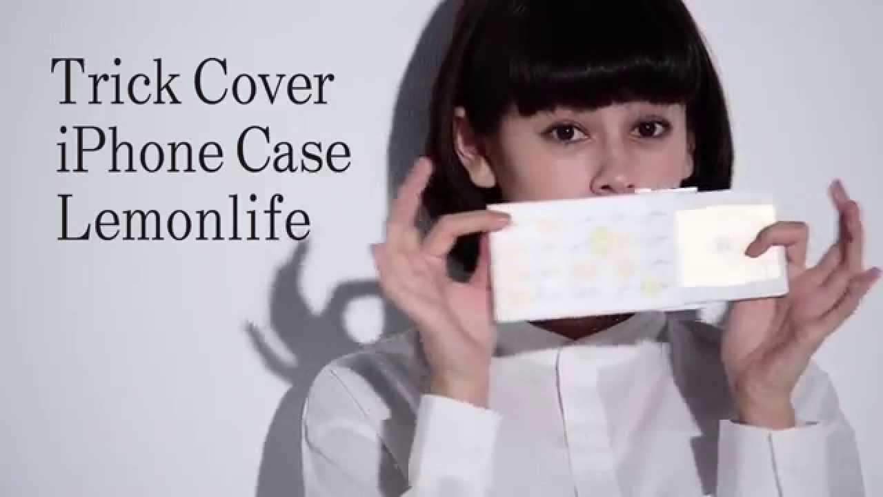 画像: NITTO×れもんらいふ トリックカバー・iPhoneケース www.youtube.com