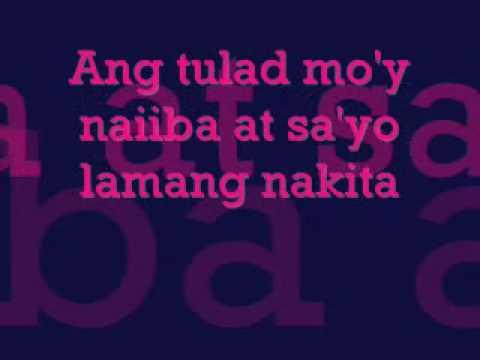 Para Lang Sa'yo by Aiza Seguerra with lyrics