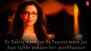 Re Kabira Yeh Jawaani Hai Deewani Full Song With Lyrics | Ranbir Kapoor Deepika Padukone