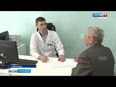 В поликлинике «Северная» в Чебоксарах открылся центр мужского здоровья