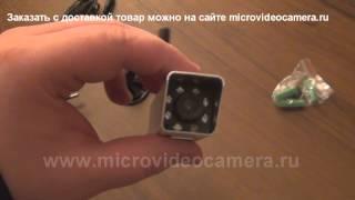 Смотреть видео беспроводная камера видеонаблюдения
