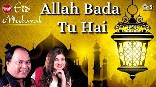 Allah Bada Tu Hai With Lyrics   Mohammed Aziz   Alka Yagnik   Islamic Songs