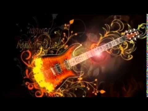 Клип Марина Журавлева - Играй, гитара