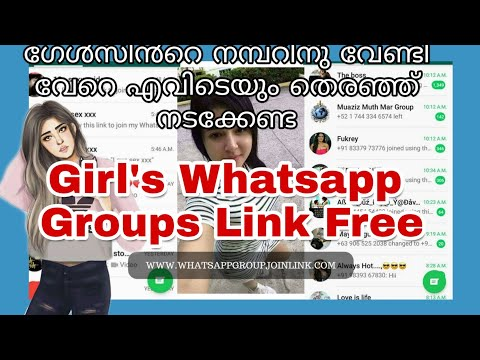 whatsapp dating numbers