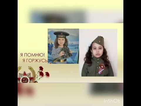 Хубиева Алина, 6 лет