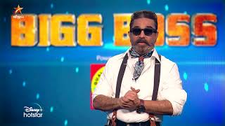Bigg Boss Tamil Season 4  | 17th October 2020 - Promo 2