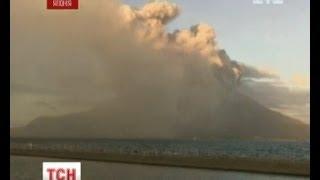 На півдні Японії прокинувся вулкан-рекордсмен