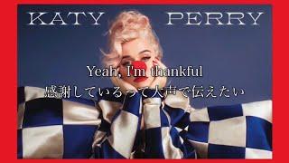 Baixar 【日本語訳】Smile by Katy Perry