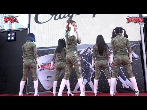Ellin Crayon Pop Gwiyomi from YouTube · Duration:  1 minutes 8 seconds