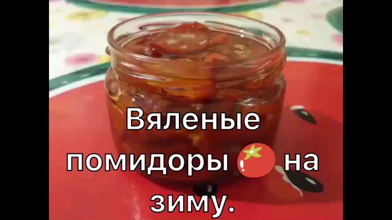 Помидоры вяленые benincasa в масле 314 мл (8340280500152) – купить на ➦ rozetka. Ua. ☎: (044) 537-02-22. Оперативная доставка ✈ гарантия качества ☑ лучшая цена $.