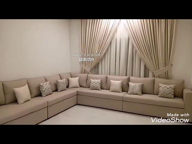 كنب بلون البيج الناعم Sofa Youtube
