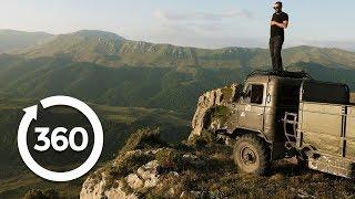 Zip Down Armenia's Longest Zipline | Yerevan, Armenia 360 VR Video | Discovery TRVLR