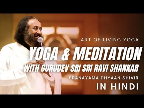 Yoga and Meditation class by Sri Sri Ravi Shankar