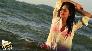Nikesha Patel Beach Photo Shoot