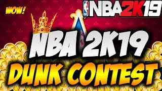 NBA 2K19 How To Win Dunk Contest!