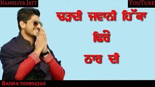 Phone Maar Di (FULL HD) Gurnam Bhullar Ft. MixSingh Sukh Sanghera Latest Punjabi Songs 2018