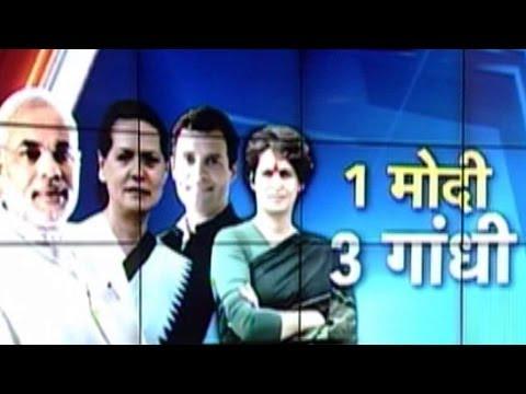 LS polls: Modi vs Gandhi family