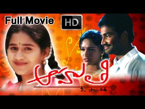 Aahuthi Full Length Telugu Movie