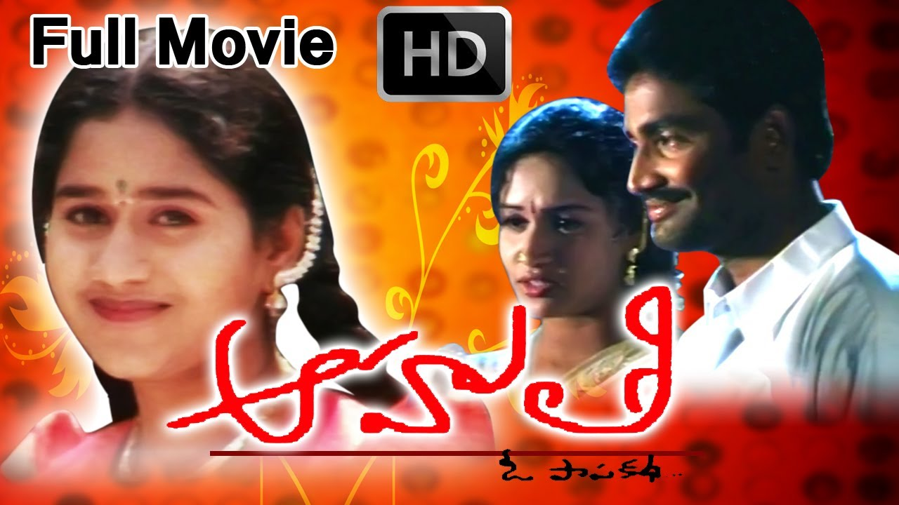Aahuthi songs download: aahuthi mp3 telugu songs online free on.