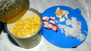 Изяцепт: крабовый салат