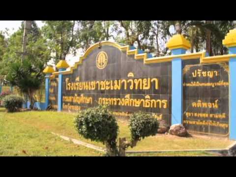 ประชาสัมพันธ์รับสมัครนักศึกษามหาวิทยาลัยราชภัฏธนบุรี 2558