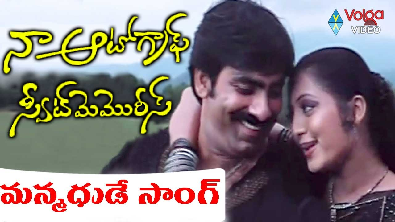 naa autograph sweet memories songs mp3 free download