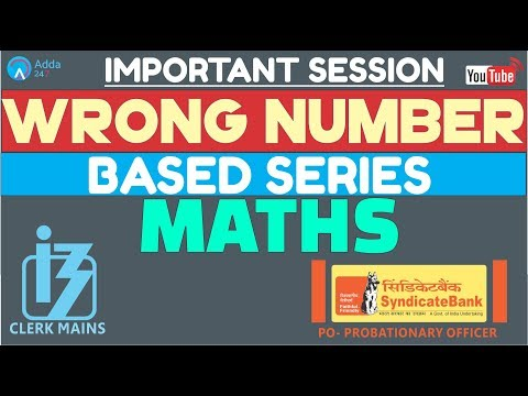 Wrong Number Based Series For IBPS CLERK MAINS & SYNDICATE BANK ...